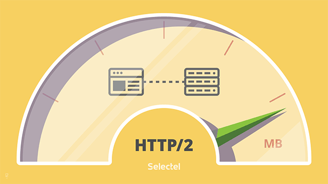 How to Improve a Website Performance
