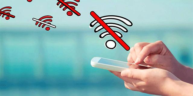 Test Internet Speed Now