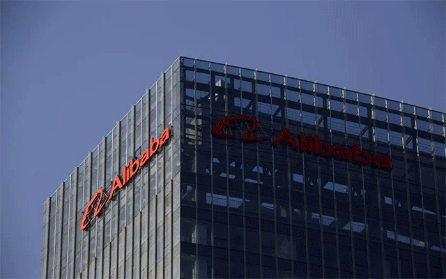 Web Browser Of Alibaba Is Taken Off Chinese App Stores